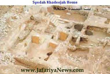 Archaeological dig of Sayyidah Khadijah's (r.) house, c. 1988. The larger room at the bottom of the pic was where they lived for 28 years; it measured about 6x4m.